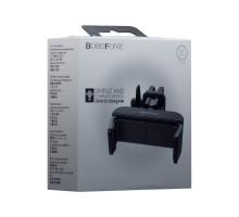 Автотримач Borofone BH3