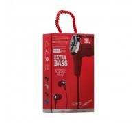 Навушники JBL HS82