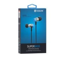 EX900 Навушники Yison