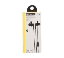 Навушники Borofone BM5