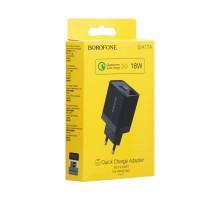 Мережевий Зарядний Пристрій Borofone BA17A QC 3.0 18W