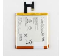 Аккумулятор (акб, батарея) на Sony Xpeira Z LIS1502ERPC, 2330mAh C2304 C2305 C6602 C6603 (L36i) C6606 (L36a)