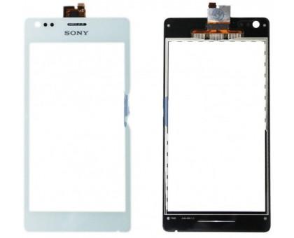 Тачскрін (сенсор) для Sony C1904 Xperia M / C1905 / C2004 / C2005, білий