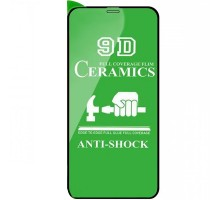 Защитная пленка Ceramics 9D (без упак.) для Apple iPhone 12 Pro Max (6.7